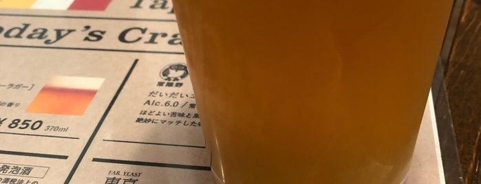 フジマル醸造所 島之内 is one of 尊師ミシュラン大阪版.