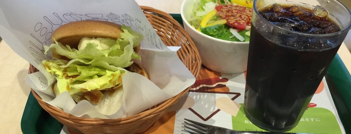 MOS Burger is one of コンセント付きの店.