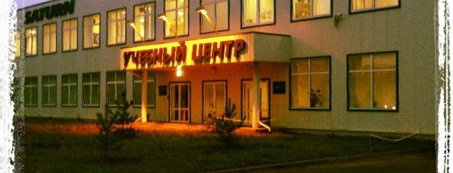 Учебный центр ПАО «ОДК-Сатурн» is one of Lugares guardados de Водяной.