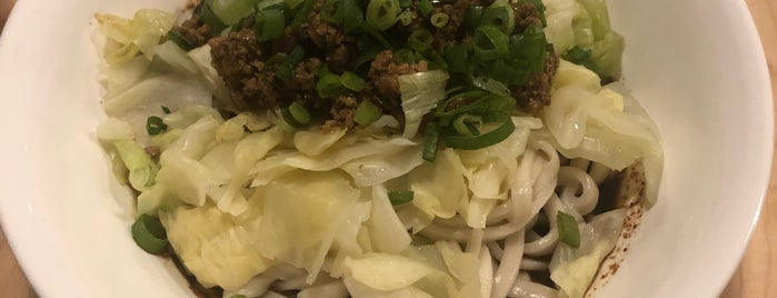 Chungking Noodles is one of Lugares guardados de Allegra.