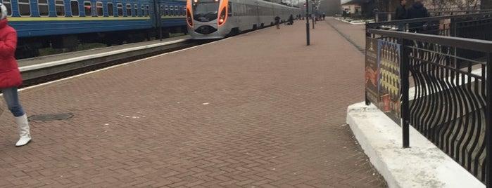 Залізничний вокзал «Трускавець» is one of Illia 님이 좋아한 장소.
