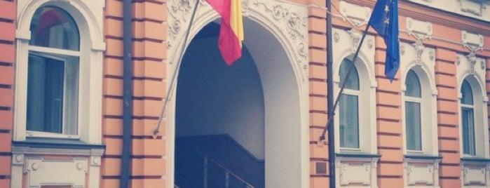 Посольство Испании / Embajada de España is one of Orte, die Jano gefallen.