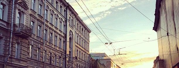Moscow never sleeps!!
