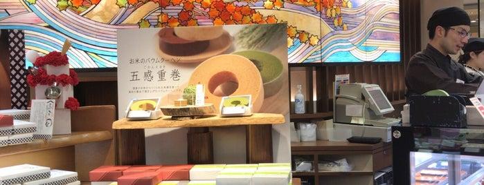五感 大阪高島屋店 is one of Japan's best Goodies 🇯🇵 😋.