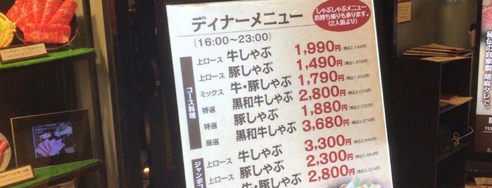 しゃぶ亭 阪急かっぱ横丁店 is one of Quality Unfucked - Eats.