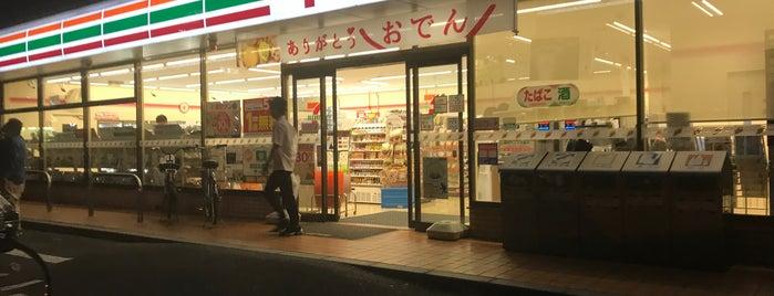 7-Eleven is one of Masahiro 님이 좋아한 장소.