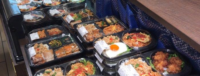 チャンロイ エキマルシェ大阪店 is one of สถานที่ที่ 高井 ถูกใจ.
