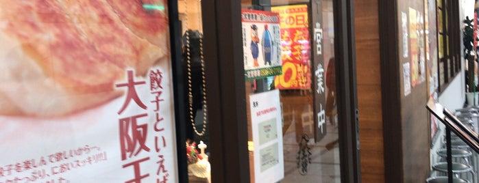 大阪王将 名鉄一宮駅店 is one of 拉麺マップ.