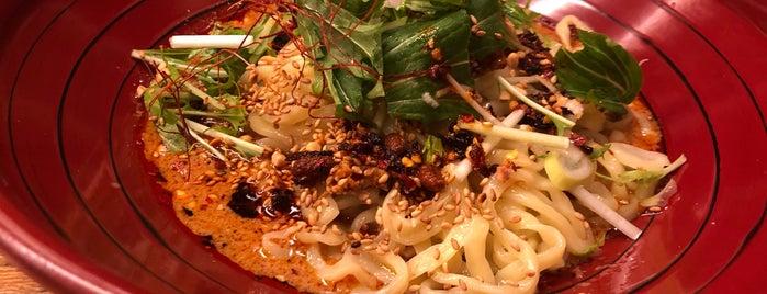 金蠍 GOLD SCORPION is one of 汁なし担々麺.