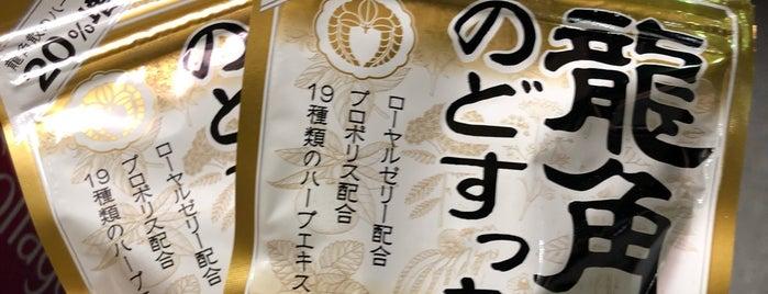 マツモトキヨシ 六本木店 is one of woodcliffさんの保存済みスポット.