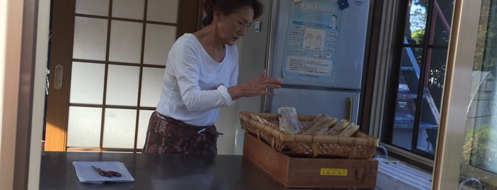 たい八 is one of Posti che sono piaciuti a おとうぽん.