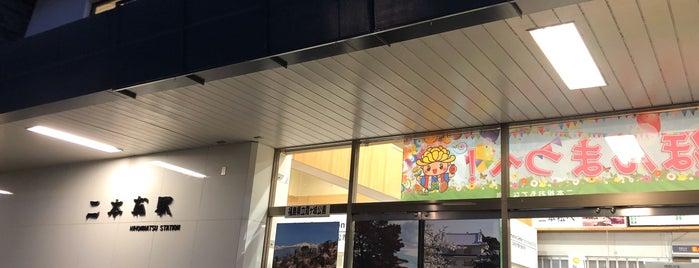 Nihonmatsu Station is one of Orte, die Masahiro gefallen.