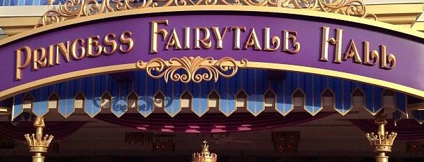 Princess Fairytale Hall is one of Lieux qui ont plu à Paulo.