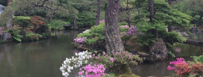 Ginkaku-ji Temple is one of Kyoto (Our 1 Day Itinerary).
