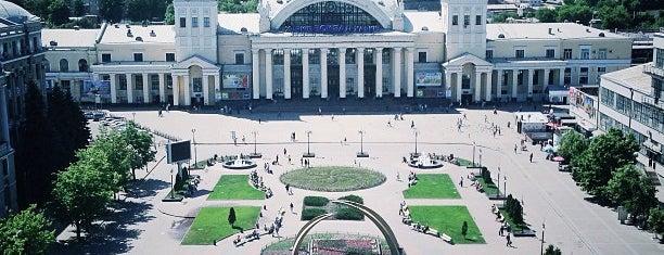 Привокзальна площа / Pryvokzalna Square is one of Kharkiv.