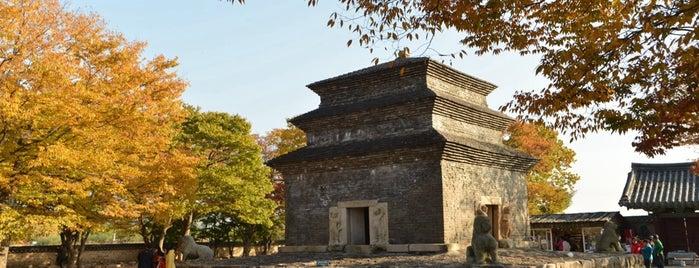 Bunhwangsa is one of Gyeongju (경주시).