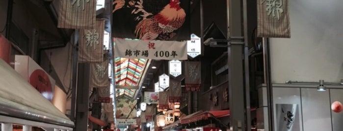 Nishiki Market is one of Lieux qui ont plu à Cynthia.