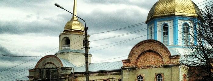 Покровское is one of Города Ростовской области.