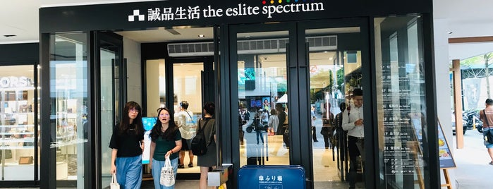 Eslite Spectrum Nanxi is one of Magdalenaさんのお気に入りスポット.