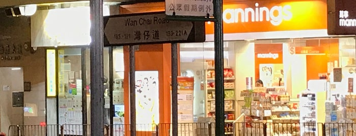 Wan Chai Road is one of HK's Roads Path.