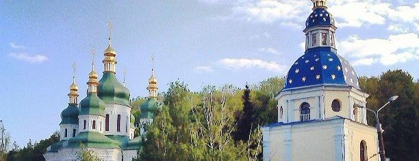 Киево-Выдубицкий мужской монастырь is one of Persona : понравившиеся места.
