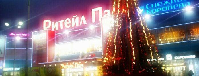 ТЦ «Ритейл Парк» is one of TOP-100: Торговые центры Москвы.
