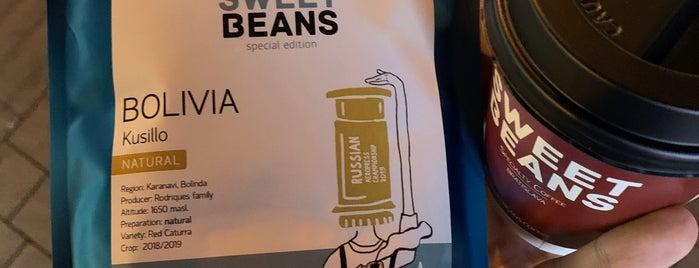 Sweet Beans is one of Bratislava.