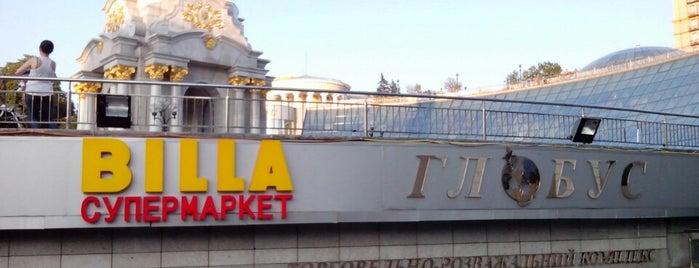 BILLA is one of สถานที่ที่ Turkay ถูกใจ.