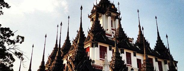 Loha Prasat is one of Trips / Thailand.