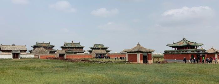 Erdenezuu is one of Pelin 님이 좋아한 장소.