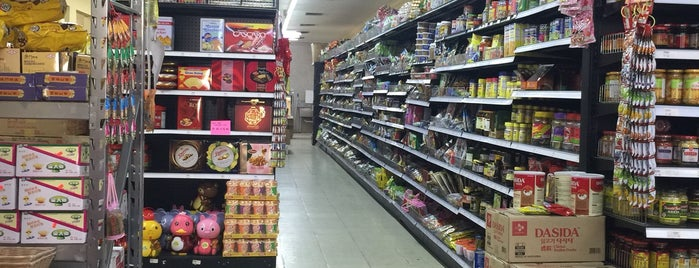 Golden City Asian Market is one of Orte, die AKB gefallen.
