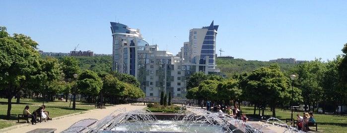 """Complexul Memorial """"Feciorilor Patriei - Sfântă Amintire"""" is one of Chișinău."""