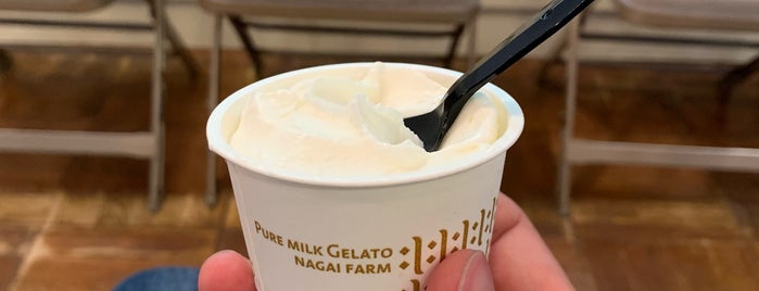 PURE MILK GELATO NAGAI FARM is one of Karuizawa.