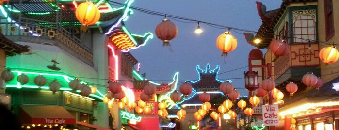 Chinatown Summer Nights is one of How To Be Asian.