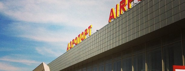 Volgograd International Airport (VOG) is one of internatiınal airport.