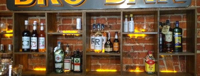Bro-Bar is one of Топ на загудеть в Харькове.