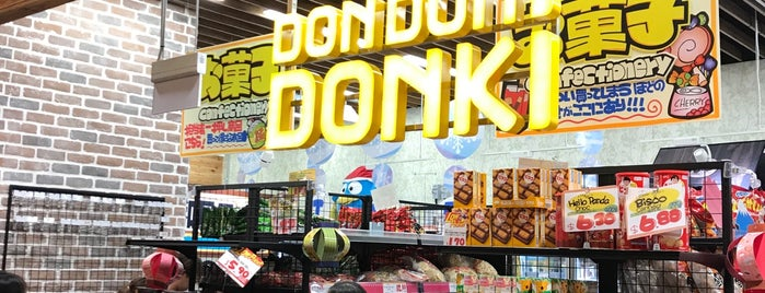 DON DON DONKI is one of Lugares favoritos de Ian.