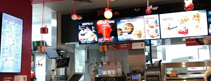 KFC is one of Alexandra🌟 : понравившиеся места.