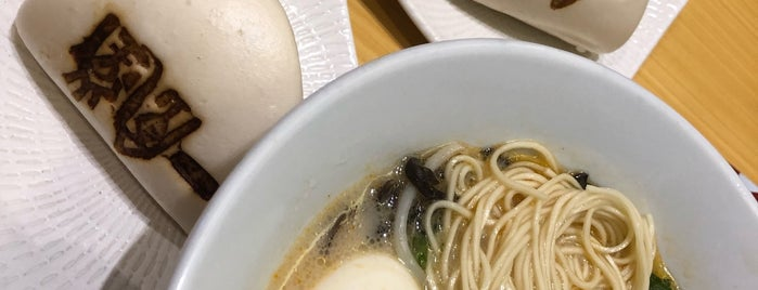 Ippudo 一風堂 is one of Manila.