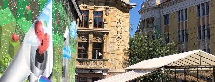 Samsara Foodhouse is one of Cluj.