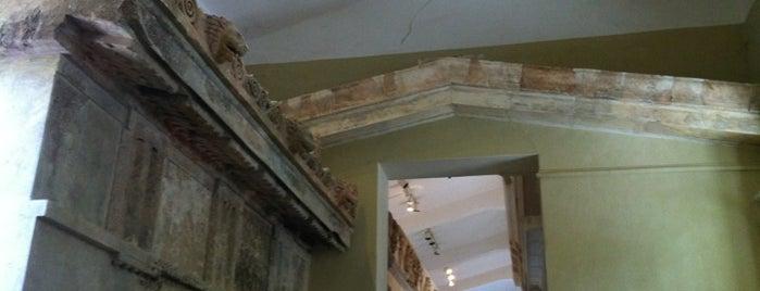 Epidavros Archeological Museum is one of Ifigenia: сохраненные места.