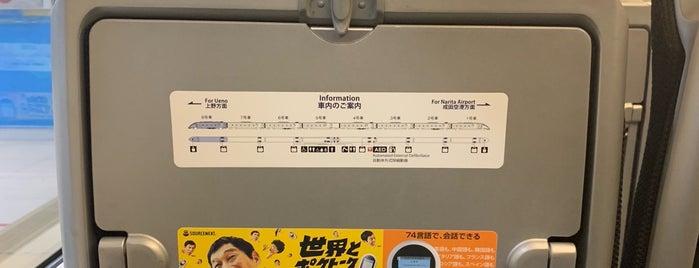 Keisei Ueno Station (KS01) is one of Orte, die Marc gefallen.