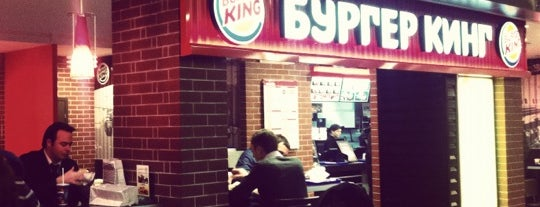 Burger king is one of Lieux qui ont plu à Alexander.