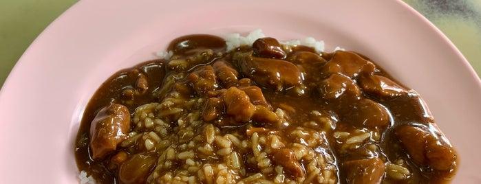 Poon Lert Room is one of Food.