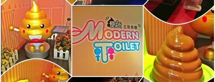 Modern Toilet is one of Taiwan.