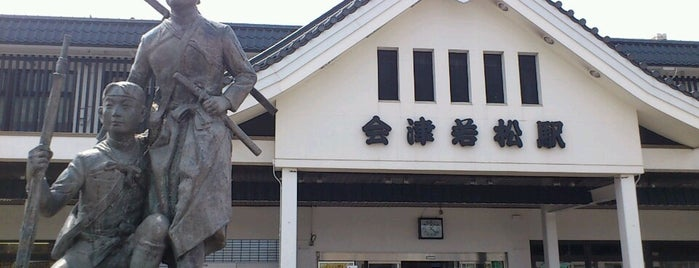 Aizu-Wakamatsu Station is one of Orte, die 高井 gefallen.