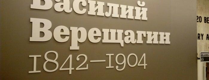 Василий Верещагин is one of สถานที่ที่ Artemy ถูกใจ.