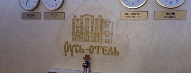 Русь Отель is one of Ольга : понравившиеся места.