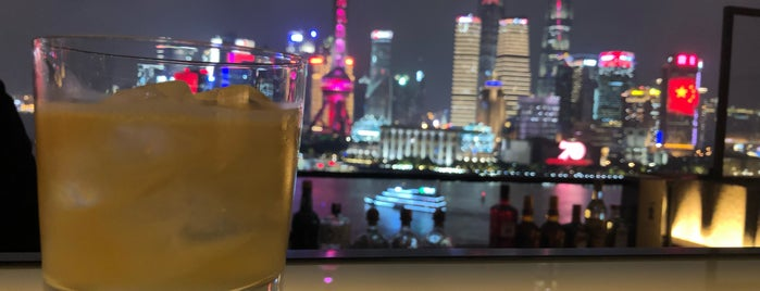 Sir Elly's Terrace is one of Shanghai.