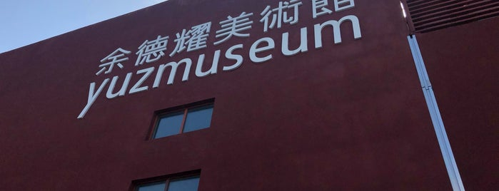 YUZ Museum is one of Shanghai.
